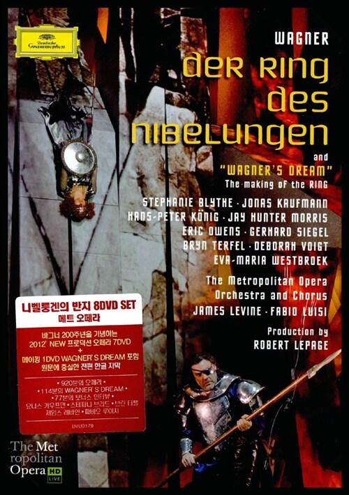 바그너 : 니벨룽겐의 반지 박스세트 (8disc 한글자막)