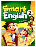 Smart English 2 : Student Book (Paperback, CD 2)
