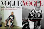보그 Vogue Korea 2019.10 (표지 2종 중 1종 랜덤)