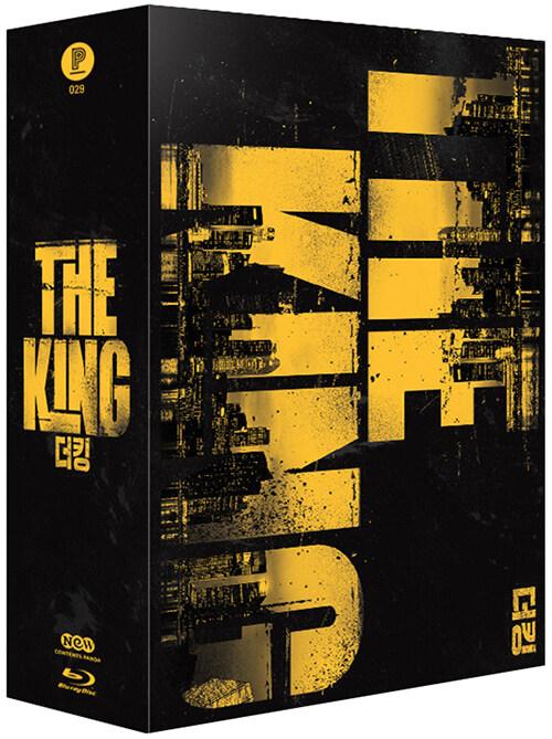 [블루레이] 더 킹 : 얼티밋 컬렉터스 박스 한정판 (2disc)