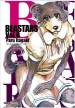 BEASTARS 6
