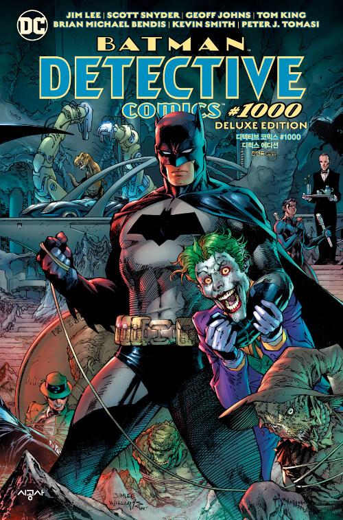 배트맨 디텍티브 코믹스 : #1000 디럭스 에디션