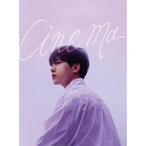 김민석 - EP앨범 cinema