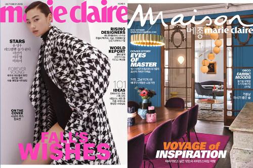 마리끌레르 Marie Claire + 메종 Maison 2019.10 - 전2권