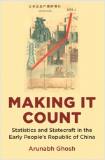 Making It Count: Statistics and Statecraft in the Early People's Republic of China (Hardcover)