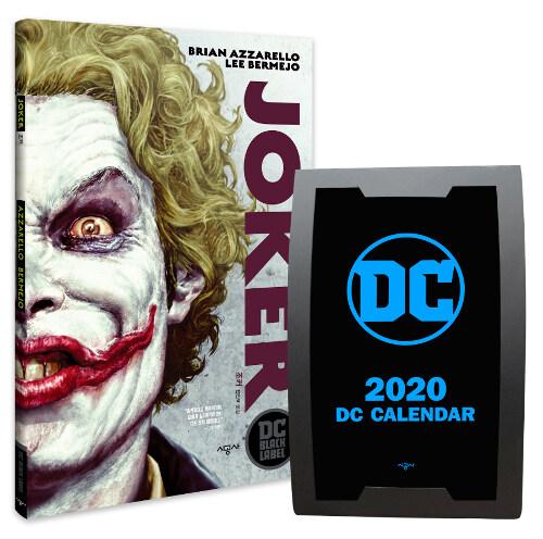 조커 + DC 캘린더 세트 (2020년)