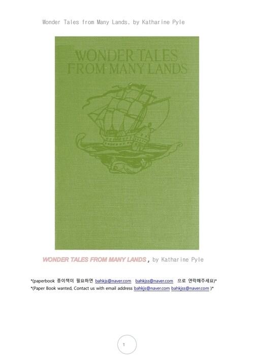 여러나라의 놀라운 이야기들 (Wonder Tales from Many Lands, by Katharine Pyle)