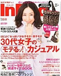 In Red (イン レッド) 2013年 01月號 [雜誌] (月刊, 雜誌)