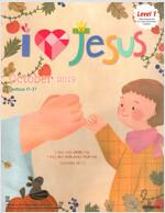 I Love Jesus(예수님이 좋아요) Level.1 2019.10 (영문판)