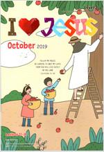 I Love Jesus(예수님이 좋아요) Level.2 2019.10 (영문판)