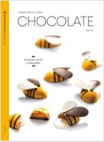 Chocolate 초콜릿