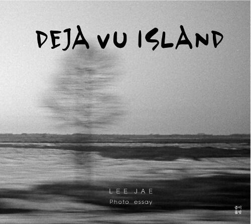 DEJA VU ISLAND