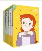 빨강 머리 앤 한글판 + 영문판 + 1908년 초판본 표지 노트 세트 - 전3권