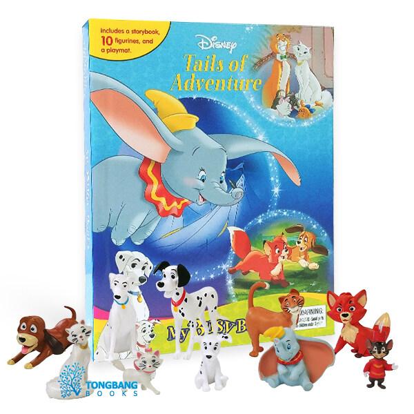 Disney Pixar Tails of Adventure My Busy Book 디즈니 클래식 2 비지북
