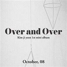 김지연(케이) - 미니 1집 Over and Over