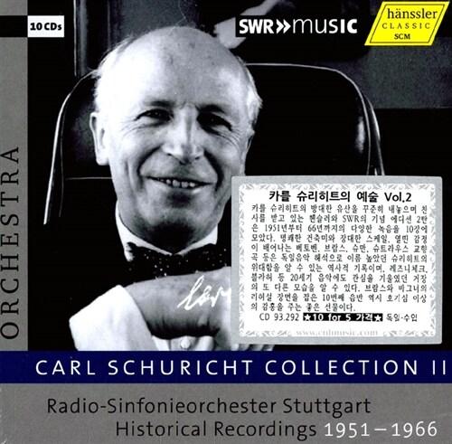 [중고] 베토벤: 교향곡 1, 3, 4, 5, 6번 / 브람스: 교향곡 1, 3, 4번 / 슈만: 교향곡 3번 / 드뷔시: 바다 외 [10CD]
