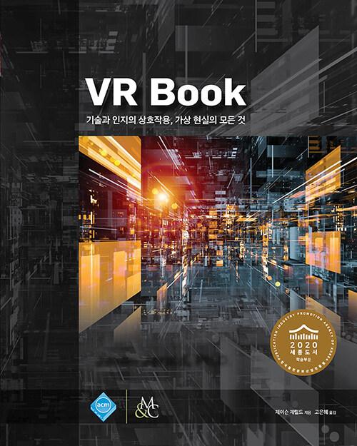 VR Book