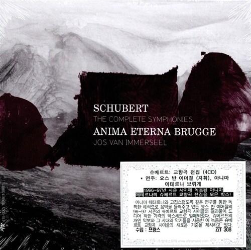 [수입] 슈베르트 : 교향곡 전집 [4CD For 3]