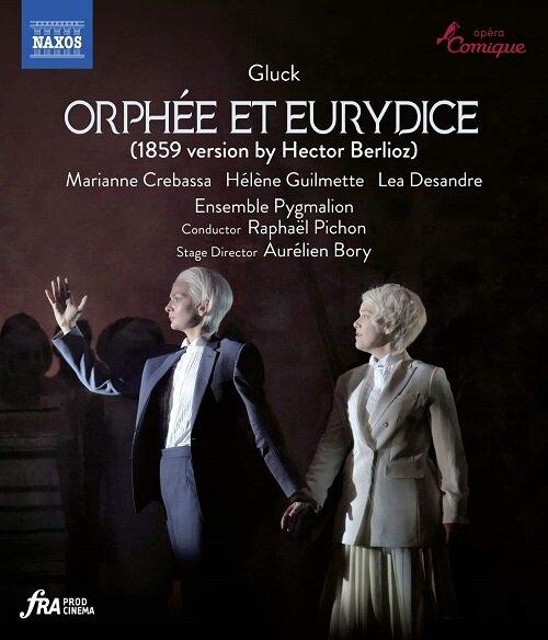 [수입] [블루레이] 글룩 : 오르페와 유리디스(1859 베를리오즈 버전) [한글자막]