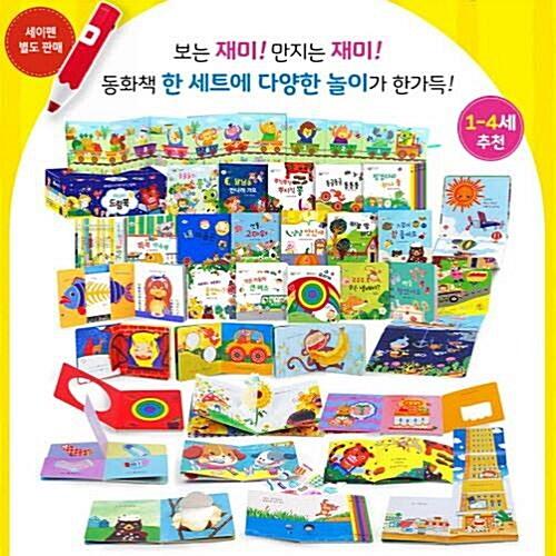 [훈민출판사] 베이비 드림북 (기능북 16권) / 세이펜 미포함