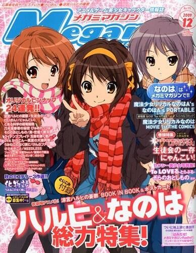 Megami MAGAZINE (メガミマガジン) 2019年 12月號 [雜誌]
