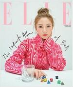 Elle (월간 싱가포르판): 2019년 10월호- BOA (보아) 커버