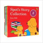 스팟 아기그림책 8권 세트 Spot's Story Collection (Board Book 8권, 영국판)