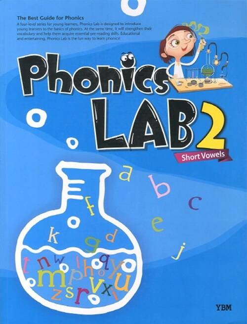 Phonics Lab Short Vowels 2 (책 + CD 2장)