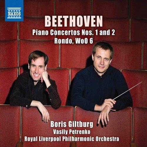 [수입] 베토벤 : 피아노 협주곡 1, 2번 & 론도 WOo.6
