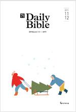 영한대조 매일성경 2019.11.12