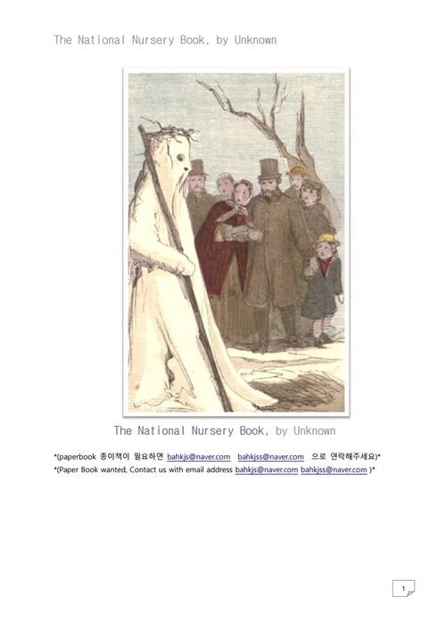 어린이를 위한 전래동화 (The National Nursery Book, by Unknown)