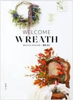 Welcome Wreath 웰컴 리스
