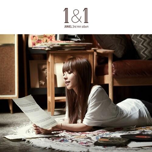 주니엘 - 미니 2집 1 & 1