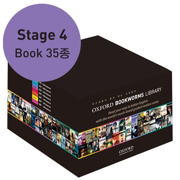 Oxford Bookworms Library Level 4 Pack [35종] (Paperback 35권, New Edition)