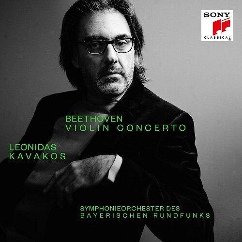 [수입] 베토벤 : 바이올린 협주곡 & 현악 7중주 Op.20 & 민요풍의 변주곡 [2CD]