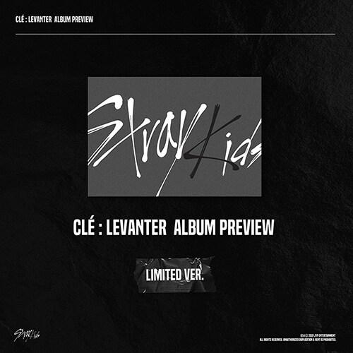 스트레이 키즈 - 미니앨범 Cle : LEVANTER [한정반]