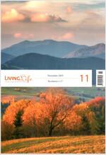 리빙라이프 Living Life 2019.11 (영문판)