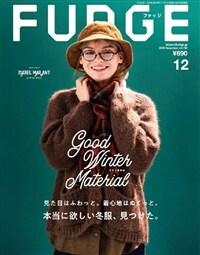 FUDGE(ファッジ) 2019年 12月號 [雜誌]
