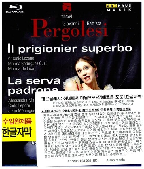 [수입] [블루레이] 페르골레지: 하녀에서 마님으로 + 명예로운 포로 [한글자막]