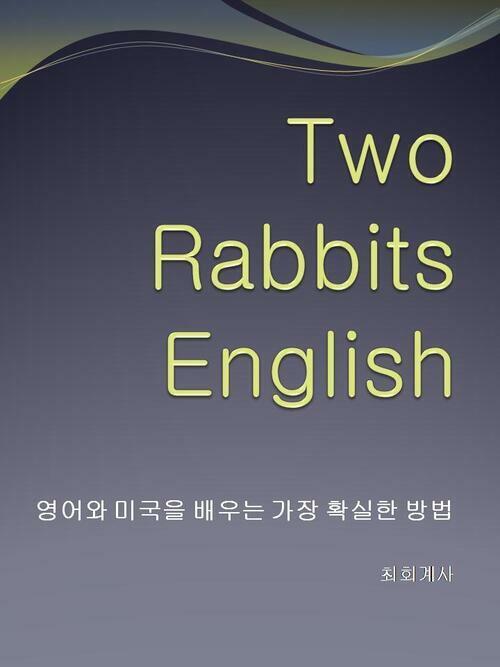 Two Rabits English