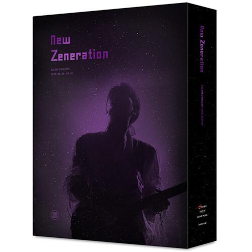 자이로 - 2019 자이로 콘서트 New Zeneration 라이브 앨범 & 포토북 [한정판] [2CD]