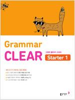초등 영문법 Grammar CLEAR Starter 1