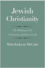 Jewish Christianity: The Making of the Christianity-Judaism Divide (Hardcover)