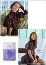 엘르 Elle 2019.11 (표지 : 알리시아 비칸데르 2종 중 랜덤)