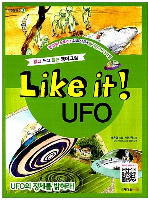 Like It! 3 UFO
