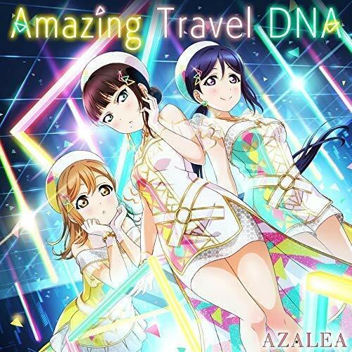 スマ-トフォン向けアプリ『ラブライブ! スク-ルアイドルフェスティバル』コラボシングル「Amazing Travel DNA」/AZALEA