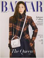바자 Bazaar Korea A형 2019.11