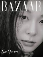 바자 Bazaar Korea B형 2019.11