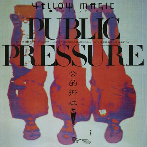 [수입] Yellow Magic Orchestra - Public Pressure [Standard Vinyl Edition] [180g LP]