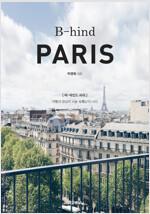 B-hind PARIS 비하인드 파리